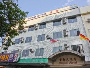/royal-hotel/hotel/bintulu-my.html?asq=jGXBHFvRg5Z51Emf%2fbXG4w%3d%3d