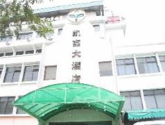Pacific Orient Hotel | Malaysia Hotel Discount Rates