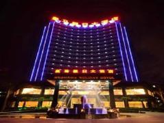 Hainan Huangma Holiday Hotel | Hotel in Haikou