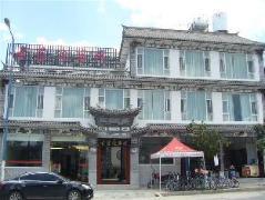 The Gu Dao Bian Inn of Dali | Hotel in Dali