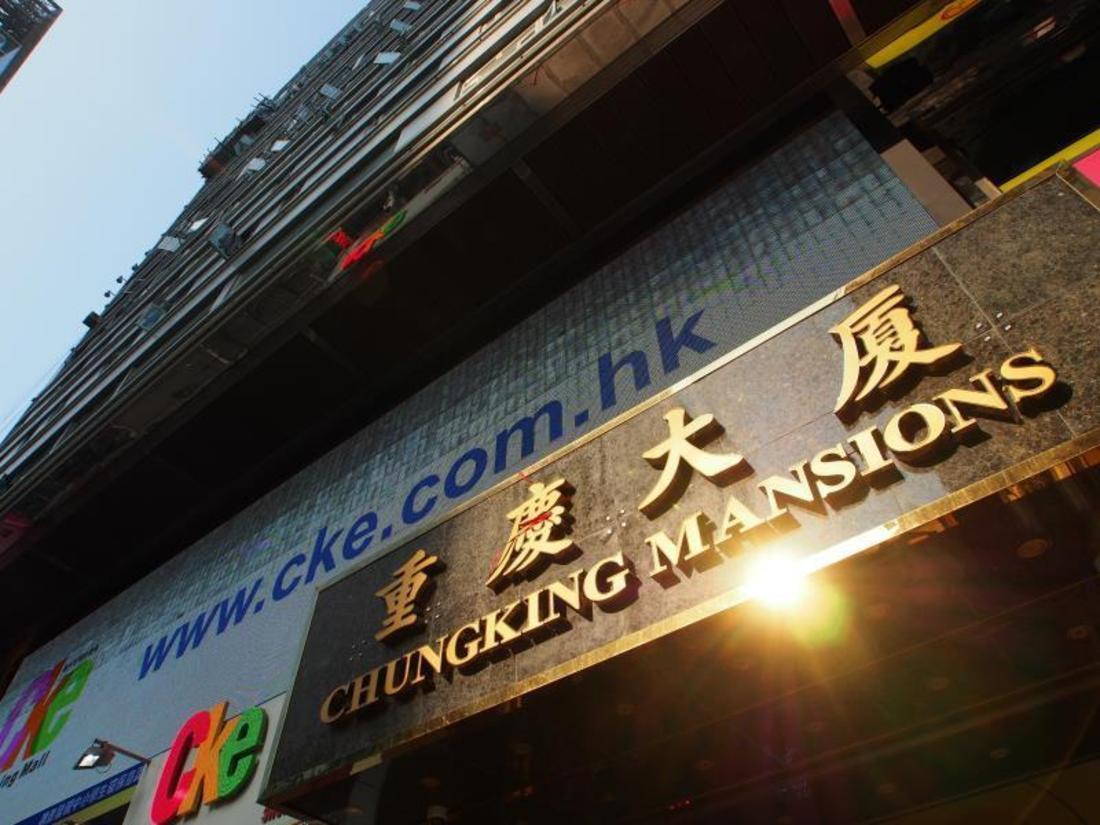 Chung King Mansion Entrance