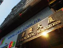 New London Hostel: chung king mansion entrance