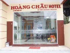 Hoang Chau Hotel   Nha Trang Budget Hotels