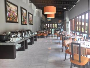 Horison Bogor Hotel Bogor - Malabar Cafe