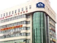 Starway Hotel Wuxi Wuai Square | Hotel in Wuxi