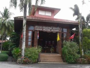 Laoya Inland Resort