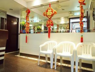 Carlton Guest House - Las Vegas Group Hostels HK Hong Kong - Reception Area