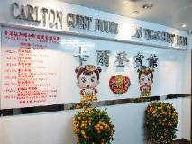 Carlton Guest House - Las Vegas Group Hostels HK: lobby