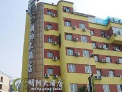 Starway Chengdu Mingyang Hotel | China Budget Hotels