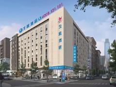 Starway Pacific Hotel Xian | Hotel in Xian