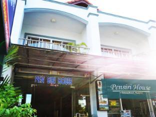 Pensiri House Phuket - Hotelli välisilme