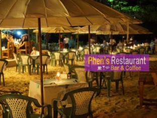 Pensiri House Phuket - Restoran