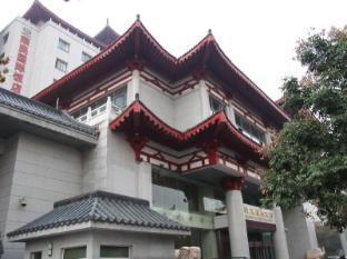 Xian Rongmin International Hotel