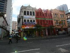 Malaysia Hotels | Submarine Guest House - Central Market