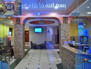 /alqidra-hotel-suites-aqaba/hotel/aqaba-jo.html?asq=GzqUV4wLlkPaKVYTY1gfioBsBV8HF1ua40ZAYPUqHSahVDg1xN4Pdq5am4v%2fkwxg
