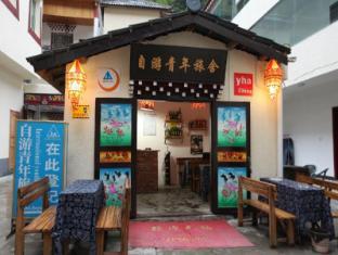 Jiuzhaigou Self Tour Youth Hostel