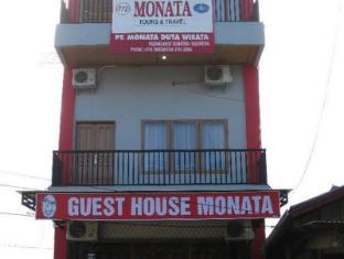/guest-house-monata/hotel/padang-id.html?asq=jGXBHFvRg5Z51Emf%2fbXG4w%3d%3d
