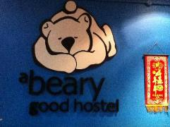 A Beary Good Hostel - Cheapest Hotels in Singapore