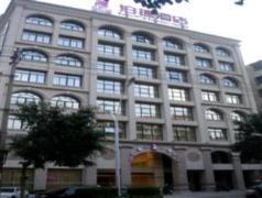 8090 City Hotel Quanzhou Hui An Branch | Hotel in Quanzhou