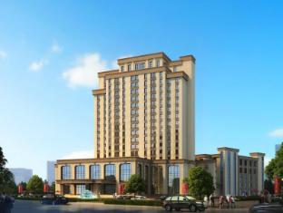 /linhai-s-n-international-hotel/hotel/taizhou-zhejiang-cn.html?asq=jGXBHFvRg5Z51Emf%2fbXG4w%3d%3d