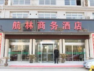 Xian Hanglin Business Hotel