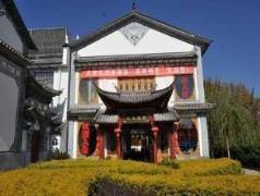 Dali Yuer Yincang Hotel | Hotel in Dali