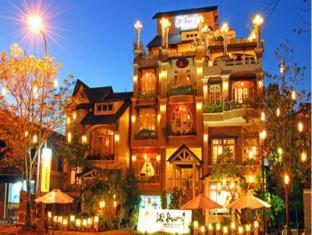 /le-dung-hotel/hotel/tam-ky-quang-nam-vn.html?asq=jGXBHFvRg5Z51Emf%2fbXG4w%3d%3d