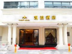 Wuxi Habbo Hotel Zhong Shan Road | Hotel in Wuxi