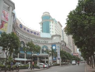 시아멘 산시로 호텔