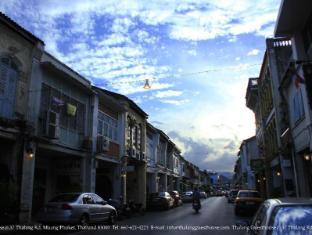 Thalang Guesthouse Phuket - Street View