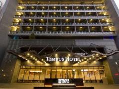 Hotel in Taiwan | Tempus Hotel Da-Dun