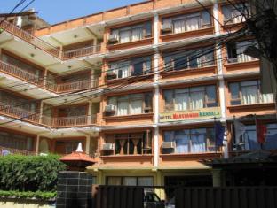Hotel Marsyangdi Mandala