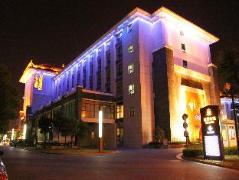 Suzhou Canal Garden Hotel | Hotel in Suzhou