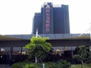 Guangzhou Argos Hotel