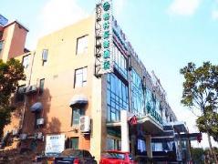 GreenTree Inn ShangHai ZhangJiang GuangLan Road Metro Station Business Hotel | Hotel in Shanghai