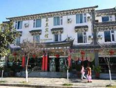 Dali Yulan Hotel | Hotel in Dali