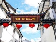 Dali Yin Cang Folk Inn | Hotel in Dali