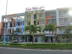 Sinh Hien Hotel | Tuy Hoa (Phu Yen) Budget Hotels