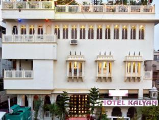 /nb-no/hotel-kalyan-jaipur/hotel/jaipur-in.html?asq=vrkGgIUsL%2bbahMd1T3QaFc8vtOD6pz9C2Mlrix6aGww%3d