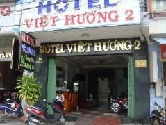 Viet Huong Hotel | Tuy Hoa (Phu Yen) Budget Hotels