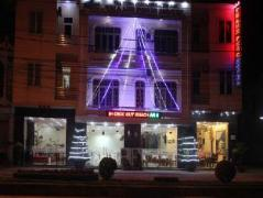 Thanh Phuc Hotel 1   Cheap Hotels in Vietnam