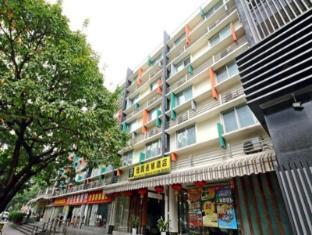 Changsha Gardeninns Shiziling Hotel