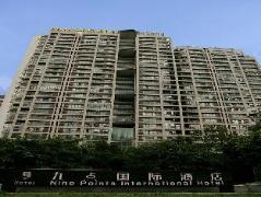 Chengdu Nine Point International Hotel | Hotel in Chengdu