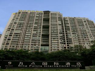 /chengdu-nine-point-international-hotel/hotel/chengdu-cn.html?asq=jGXBHFvRg5Z51Emf%2fbXG4w%3d%3d