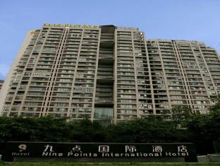 /sv-se/chengdu-nine-point-international-hotel/hotel/chengdu-cn.html?asq=vrkGgIUsL%2bbahMd1T3QaFc8vtOD6pz9C2Mlrix6aGww%3d