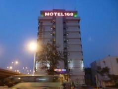 Motel168 Conservatory of Music Branch | Hotel in Tianjin
