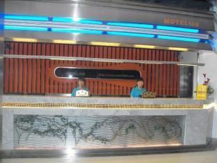 Motel168 Xinbai Plaza Shijiazhuang - Lobby