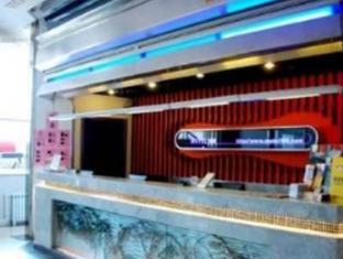 Motel168 Xinbai Plaza Shijiazhuang - Reception