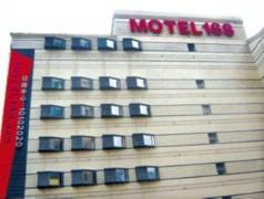 Motel 168 Changsha Xindaxin Hotel | Hotel in Changsha