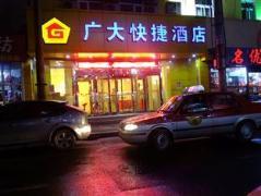 Shenyang Guangda Express Hotel | Hotel in Shenyang